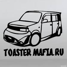 Decal Toyota Bb Toaster Mafia Buy Vinyl Decals For Car Or Interior Decal Factory Stickerpro Different Colors And Sizes Is Avalable Free World Wide Delivery