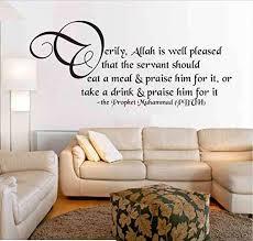 Amazon Com Bulnn Wall Stickers Pvc Wall Art Sticker Quran Wall Decals For Home Living Room Decoration 90x40cm Home Kitchen