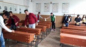 Poze - Liceul Tehnologic Dacia Pitesti