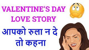 our love story vloggest