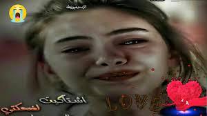 اغاني حزينه عتابا لم يسبق له مثيل الصور Tier3 Xyz