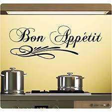 Amazon Com Bon Appetit Wall Decal Sticker Art Mural Home Decor Home Kitchen