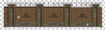 Wall Brick Fence Building Palisade Png Clipart Bicycle Brick Building Fence Home Free Png Download