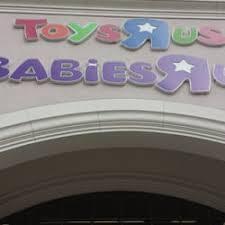 es r us closed baby gear