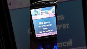 Alcatel OT 756 (TH4) - Батарея ...