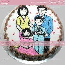Bánh gato vẽ hình gia đình nhỏ hanh phúc bố mẹ và 2 bé 3028 - Bánh ...