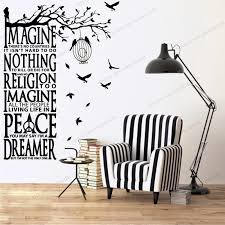 French Song Lyrics Imagine By The Yoyoyu Vinyl Wall Decal Classic Vintage Quotes Bedroom Office Removable Wall Sticker Wx14 Wall Stickers Aliexpress