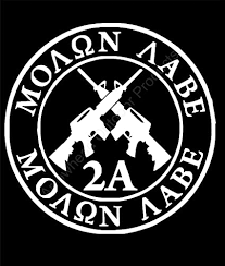 Amazon Com Shopforallyou Stickers Decals Color White Molon Labe 2a Cross Rifles Vinyl Decal Sticker Car Truck Window Arts Crafts Sewing