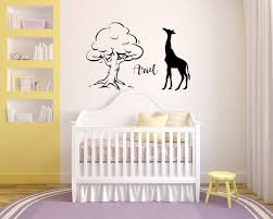 Custom Name Safari Vinyl Wall Decal Sticker Custom Name Wall Etsy