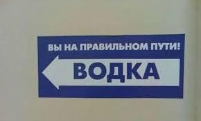 Постанову про відставку Гончарука внесено в Раду - Цензор.НЕТ 7858