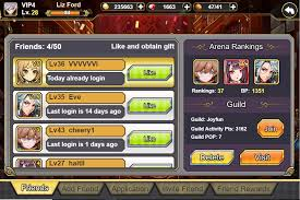 Friend System | InstantFuns H5 Game Platform Wiki