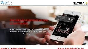 Appsout #1 ionic app development services in saudi arabia