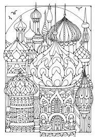 Idee Van G Gerritsen Op Kleding Kleurplaten Mandala Kleurplaten