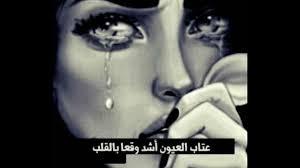 صور عتاب بنات صور حزينة لبنات تعاتب احبابها عتاب وزعل
