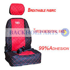 excavator special seat cover for