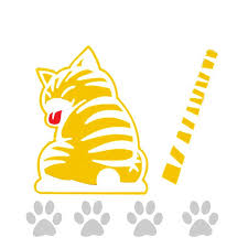 Movable Cat Pattern Car Rear Window Wiper Sticker Self Adhesive Animal Decal Art Tattoo Decorative Supplies Walmart Com Walmart Com