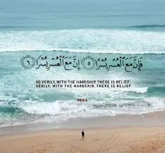 islamic hadith and quotes hardships and tests wattpad