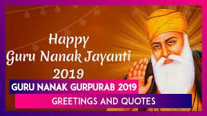 happy guru nanak jayanti greetings quotes whatsapp