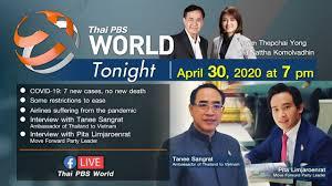 Live] Thai PBS World Tonight 30 April, 2020 - YouTube
