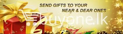 send gifts to sri lanka one lk