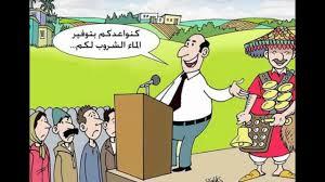 صور كاريكاتورية مضحكة اجمل صور مضحكة كاريكاتورية تراها