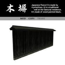 Second Life Marketplace Ed Japanese Fence E