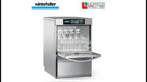 Hướng dẫn sử dụng máy rửa bát Winterhalter UC Series - YouTube
