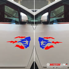 Pair Puerto Rico Pr Puerto Rican Flag Fire Decal Sticker Car Vinyl Pick Size Color No Bkgrd Buy At The Price Of 4 00 In Aliexpress Com Imall Com