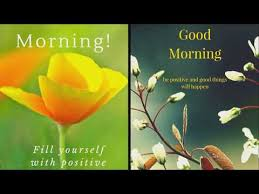 good morning images in bengali poem and qoutes good morning