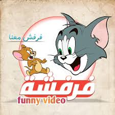 فيديو مضحك Funny Video Home Facebook