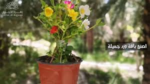 Make A Beautiful Rose Bouquet اصنع باقة ورد جميلة Youtube