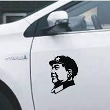 Notebook Window Sticker Wall Vinyl Car Decal Car Sticker Car Styling Accessories Mao Zedong God Of War Chairman Mao Car Stickers Aliexpress