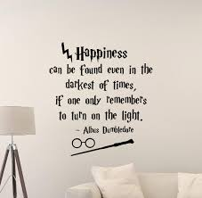 com albus dumbledore quote harry potter wall decal