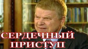 Актер Михаил Кокшенов перенес приступ! - YouTube