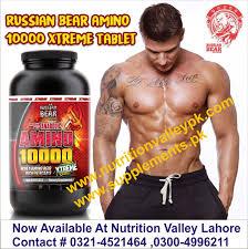 russian bear 10000 15lb weight gainer