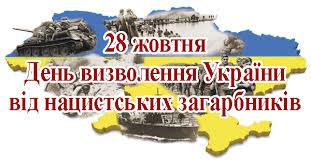 Зачепилiвська районна рада Харківської області