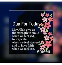 aameen islamic quotes learn islam quran quotes
