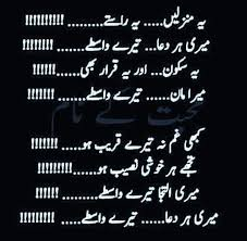 best friend quotes images in urdu org