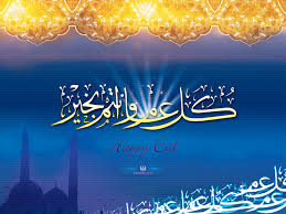 خلفيات عيد الفطر 2011 خلفيات العيد Masr Design