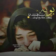 فيسبوك رمزيات حزينه بنات