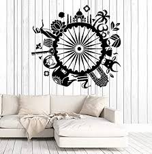 Amazon Com Firstdecals Vinyl Wall Decal India Culture Travel Hinduism Hindu Stickers Large Decor 1659lk Home Kitchen