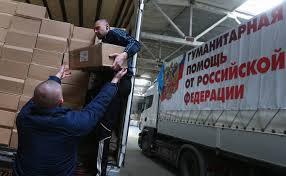 Крым вместо ДНР: как в правительстве обсуждают отказ от помощи ...