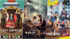 """รวมลิส """"ซีรีย์เกาหลี"""" ที่คุณห้ามพลาด - Thainarak.net"""