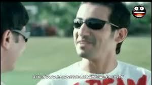 اجمد واحلى قفشات افلام احمد حلمي هتموت من الضحك فيديو Dailymotion