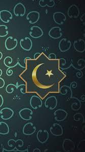 خلفيات اسلامية للموبايل Iphone Wallpaper Android Wallpaper Hd