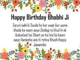 naughty happy birthday wishes for bhabhi that she loves to read