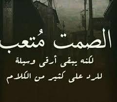 كلام حزين عن الحياة عن الحياة واحوالها كلام يحزن صباح الورد