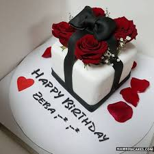 s picture of zeba is loading please wait birthday cake