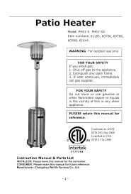 fire sense 61444 instructions