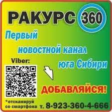 Ракурс 360 - http://racurs360.ru/index.php/obshchestvo/item ...